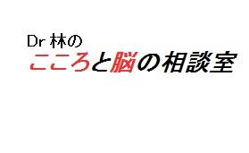 2012y12m14d_130520654.jpg